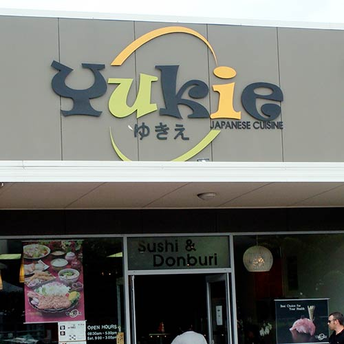 Yuki Cuisine siYuki Cuisine sign in Auckland photographed by Angle Limitedgn in Auckland